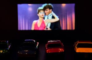 drive-in-theater-5150065_1920